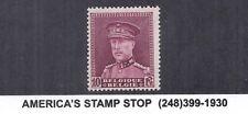 1931 Belgium SC 236 King Albert in Uniform, Hat Type, 10fr Claret MLH*