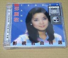 Teresa Teng 鄧麗君 影視名曲精選 Limited No. 0879 Hybrid SACD - New