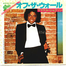 MICHAEL JACKSON - OFF THE WALL / GET ON THE FLOOR - VERY RARE! JAPAN 45'PS