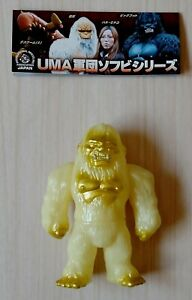 WHITE BIGFOOT Figure /Cryptid, Sasquatch, Gigantopithecus, Monster /with Tag IWA