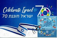 ISRAEL 2018 70th INDEPENDENCE DAY MAXIMUM CARD TYPE 2
