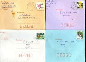 Thailand x 4 Covers With Flower Stamps #C47179