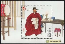 CHINA  2015-16 S/S Stamps Lord Bao Special  包公