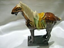 ESTATE VINTAGE CHINESE TANG SANCAI PORCELAIN GLAZED BROWN HORSE