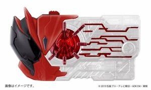 Kamen Rider Zero One Ark Zero One Progrise Key only (NO Blu-ray)