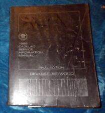 OOP 1986 CADILLAC DEVILLE FLEETWOOD GM FACTORY SERVICE INFORMATION MANUAL FINAL