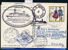 81542) LH FF Frankfurt - Shanghai China 30.3.94, Aufl. SP Dt. Bordpost