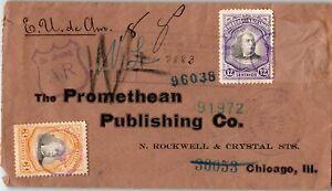 El Salvador Postal History: LOT #2 1907 REG AR 15c SALVADOR - CHICAGO $$$