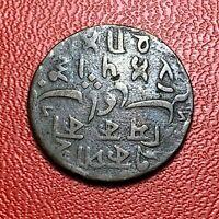 #3860 - RARE - INDE 1 Pice - Shah Alam II - FACTURE