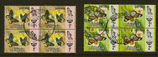 PAHANG (Malaysia) :1971 Butterflies 1c & 2c  SG 96-7 used  blocks  four