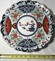"""HAND PAINTED ARITA FINE CHINA PLATE - IMARI REPRODUCTION ~ 12"""" Platter"""