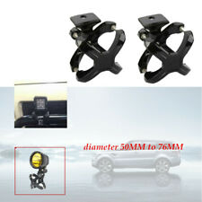 50-76MM SUV Car Alloy Front Bumper Light Bracket Windshield Bar Mounting Clip