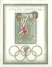 Timbre Sports Haltérophilie JO URSS Russie ** lot 16450