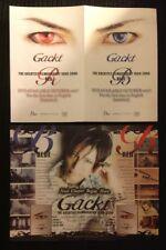 Gackt~The Greatest Filmology 1999-2006 Red/Blue Advertisement