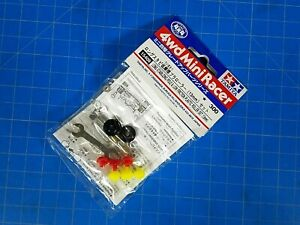 Tamiya 4wd 15408 Long Stabilizing Pole & Low Friction Plastic Roller Set 13mm