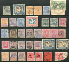 BRITISH GUIANA (22715): collection of old stamps