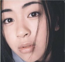 UTADA HIKARU / First Love SHM-CD + DVD 15th Anniversary Edition Japan
