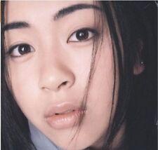 UTADA HIKARU / First Love SHM-CD + DVD 15th Anniversary Edition Japan