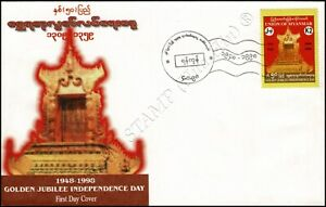 50 years of independence -FDC(I)-I-