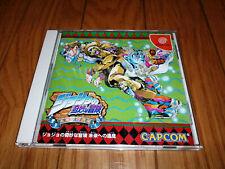JOJO'S BIZARRE ADVENTURE  Dreamcast SEGA SPINE CARD + REG CARD.