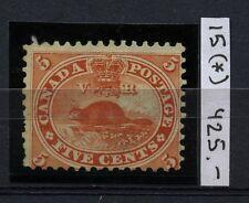 CANADA 1859 Scott 15 MNG CV$425.00 Fine
