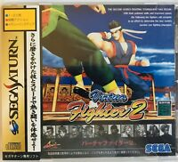 Sega Saturn Virtua Fighter 2 Japanese Ver