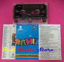MC REMIX compilation GIORGIO PREZIOSO REXANTHONY MATO GROSSO no cd lp dvd vhs *