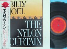 Billy Joel ORIG JAP LP Nylon curtain NM '82 OBI & 3 Inserts Sony 25AP2400 Lim Ed