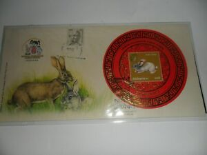 Malaysia 2011 fdc children pet overprint ms with India stamps set A