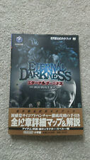 Eternal Darkness Strategy Guide - Nintendo Gamecube - Japanese