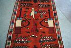 Afghan war rug showing jets, tanks, weapons ( soviet union)