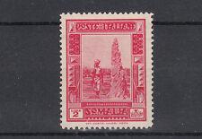 Italy 1935-38 SOMALIA PITTORICA 2^  EMISSIONE 2 L. CARMINIO DENT. 14 n.225 MH*