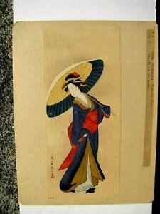 ANTIQUE CHOBUNSAI EISHI JAPANESE PAINTING GEISHA GIRL TITLED BEAUTY IN THE SNOW