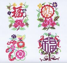 Paper Cuts Fortune Set 10 colorful small Single pieces Zhou 2 packets Lot
