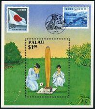 Palau 168,MNH.Michel 210 Bl.2. Japanese links to Palau,1987.Flag.