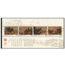 China Stamp 2018-20 Landscapes of the Four Seasons Painting 四景山水图 S/S MNH