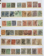Romania: Lot of Old Kingdom and Overprints Stamps