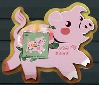 Antigua & Barbuda 2019 MNH Year of Pig 1v S/S Chinese Lunar New Year Stamps