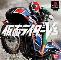 USED PS1 PS PlayStation 1 Kamen Rider V3 74800 JAPAN IMPORT