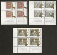 ISRAEL 1989 JEWISH FESTIVALS / NEW YEAR 5750 - MIZRAH #1030-1032 TAB BLOCKS MNH