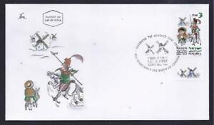 ISRAEL STAMPS 1997 450 YEARS SINCE THE BIRTH OF CERVANTES DON QUIXOTE FDC