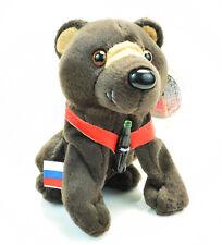 Coca-Cola Bean Bag Plush BARRIS BEAR International Collection RUSSIA 0235