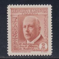ESPAÑA (1936) NUEVO SIN FIJASELLOS MNH SPAIN - EDIFIL 696 (2 cts) PRENSA LOTE 3