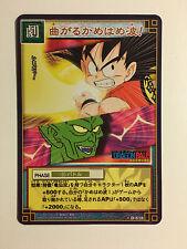 Dragon Ball Z Card Game Rare D-518 Part filing sheet 1