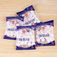 1 Bag Moth Balls Pest Insect Control Anti Mold Repellent Scented Camphor HOT