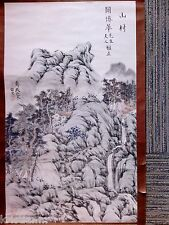 Old Chinese Handpainted Watercolor Scroll of Mountain Top Heaven signed