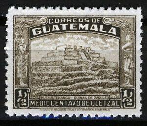 Guatemala 1945, Zakuleu, Mayan cult site VF MNH, Mi 429