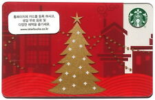 Starbucks KOREA 2013 Christmas Tree Card