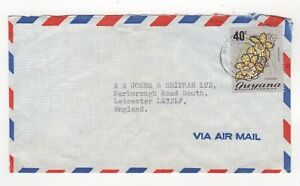 1977 GUYANA Air Mail Cover NIGG to LEICESTER GB SG551 Flowers