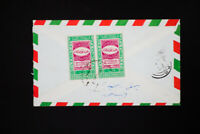 Yemen Stamp Pair Early Cover